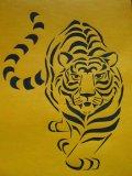 型紙 虎の図
