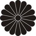 ステンシルシート 十六菊